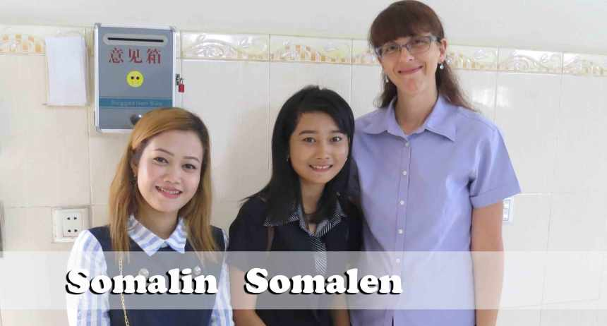 10-16-16-somalin-somalen