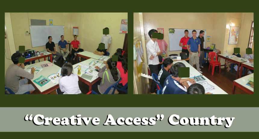 10-9-16-creative-access-7