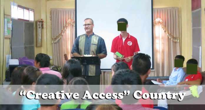 10-9-16-creative-access-9