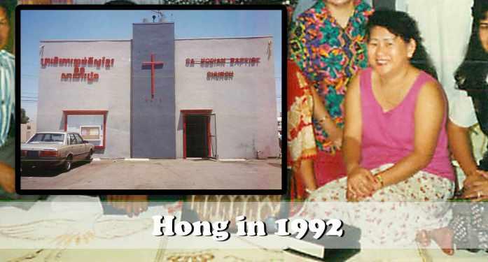 11-17-16-hong-1992
