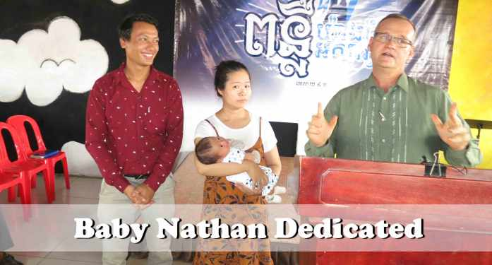 11-17-16-nathan-baby-dedication