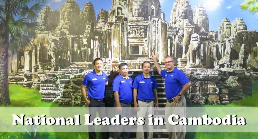 11-17-16-national-leaders