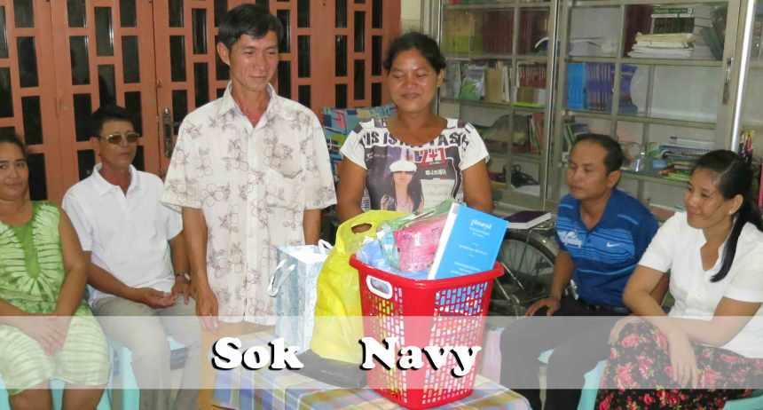 11-17-16-navy-sok