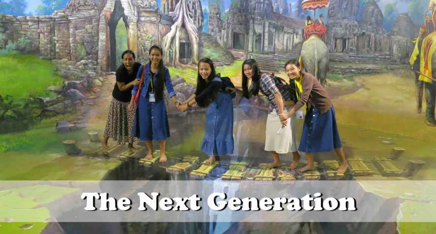 11-17-16-next-generation