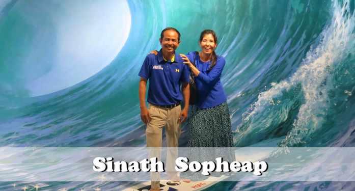 11-17-16-sinath-sopheap
