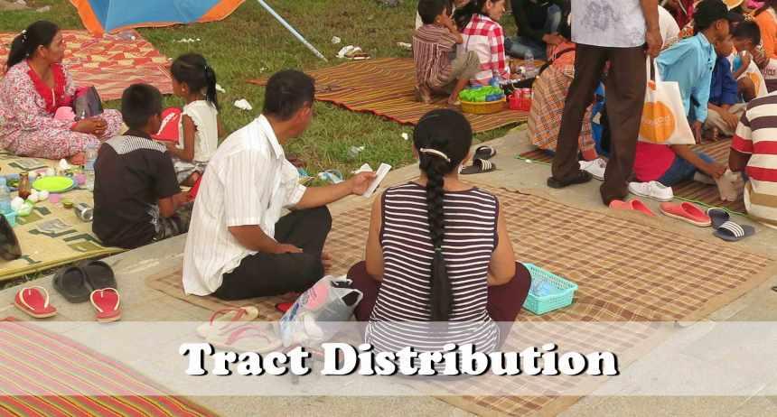 11-17-16-tract-distribution