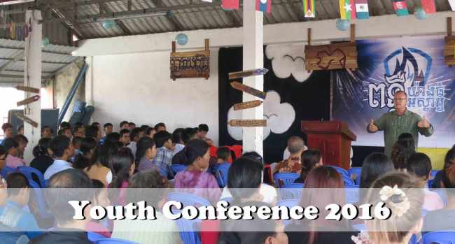 11-17-16-youth-conference-2016