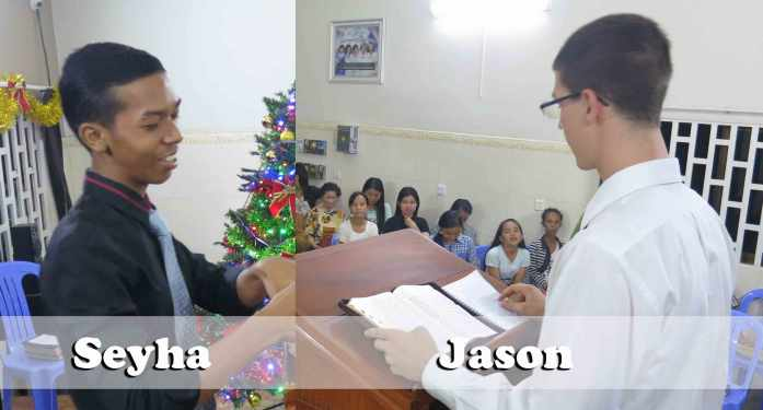 12-11-16-seyha-jason