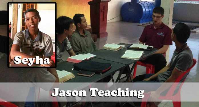 12-5-16-jason-seyha-next-generation