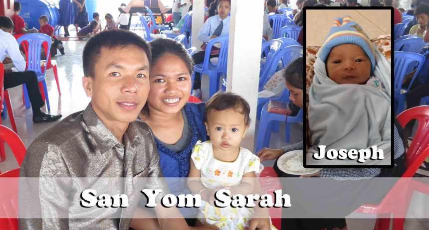 12-5-16-san-yom-sarah-joseph