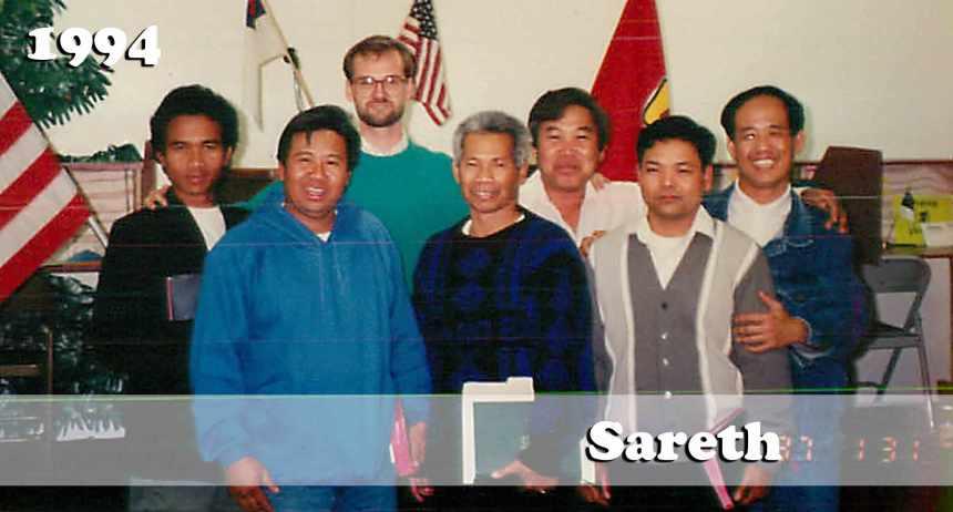 12-5-16-sareth-1994