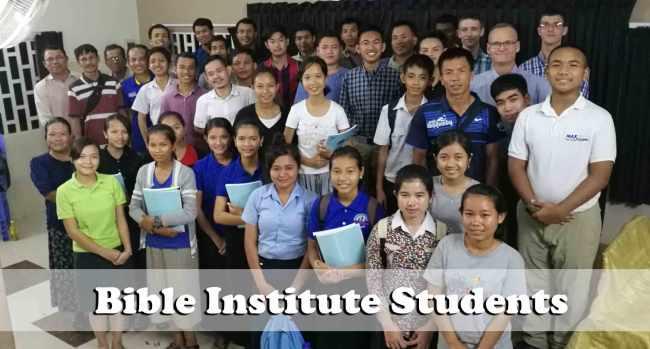 1-23-17-bible-institute
