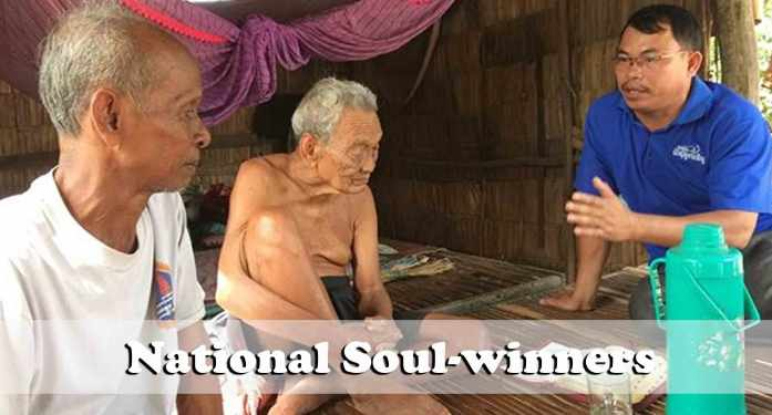 1-8-17-national-soulwinners