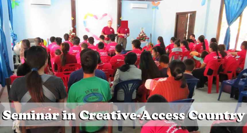 3.20.17-Family-Seminar-Creative-Access