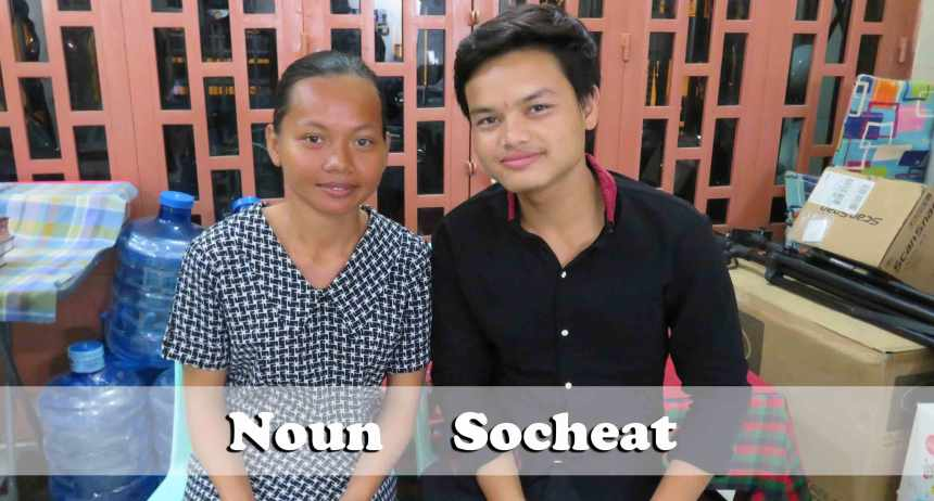 3.20.17-Noun-Socheat