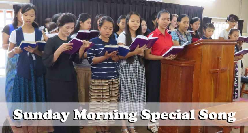 3.20.17-Sunday-ladies-special