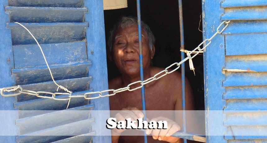 4.24.17-Sakhan
