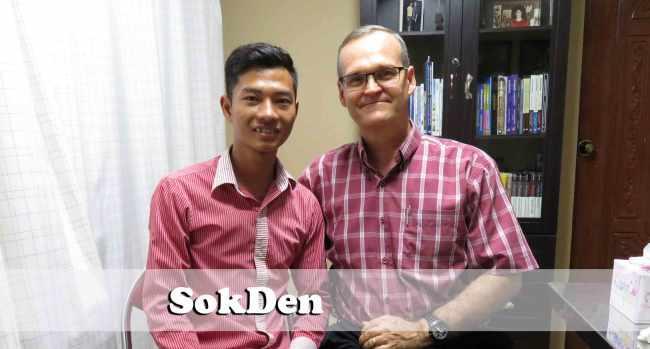 4.24.17-SokDen-saved