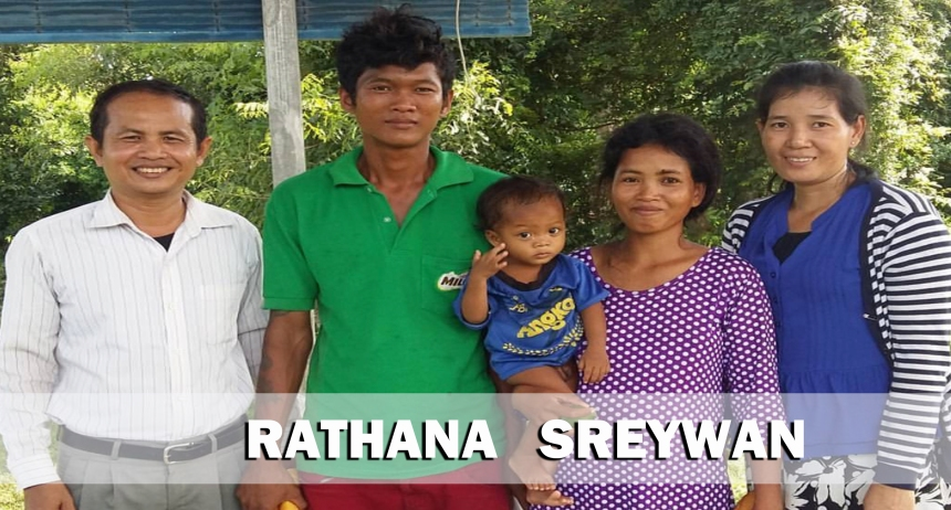 9.3.17 Rathana SreyWan