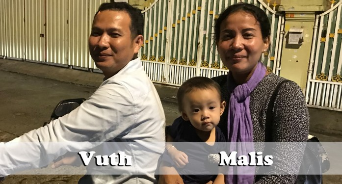 11.20.17 Vuth and Malis SMC