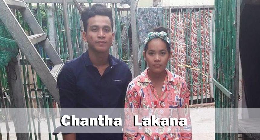 1.15.18 Chantha Lakana SMC