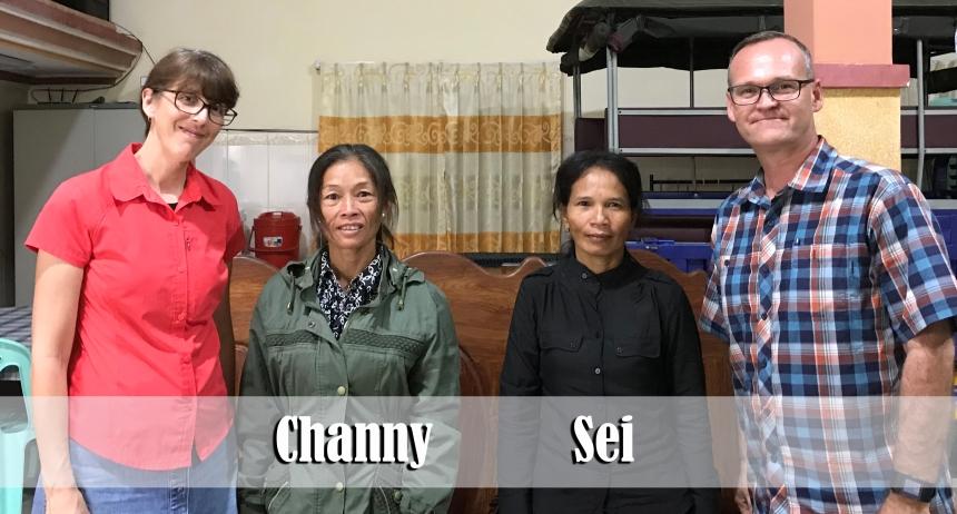 2.18.18 Channy Sei ROMDENG