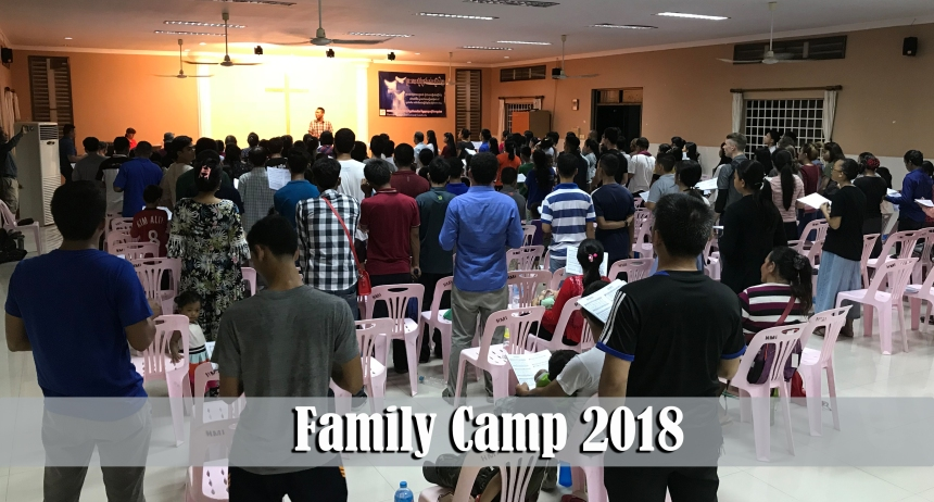 5.21.18 Family Camp 2018