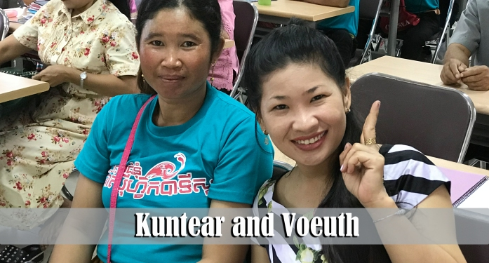 5.21.18 Family Camp Kuntear and Voeuth