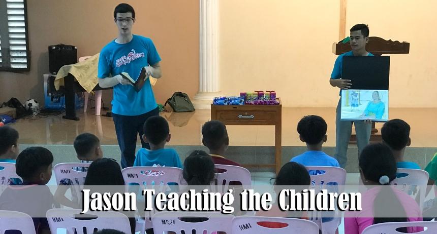 5.21.18 Jason teaching children