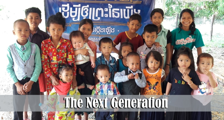 5.21.18 Next generation