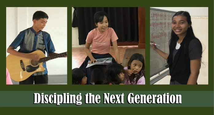 7.15.18 next generation 1