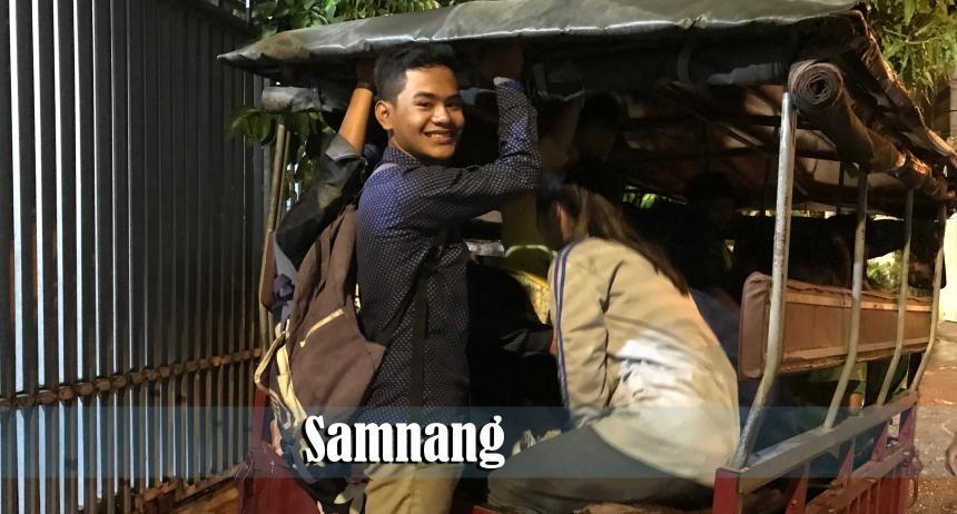 7.15.18 Samnang SMC