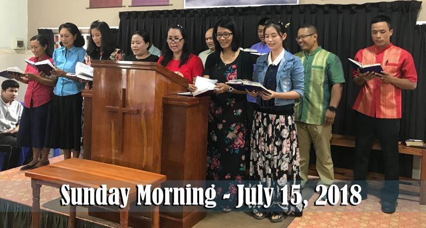 7.15.18 Sunday July 15 2018