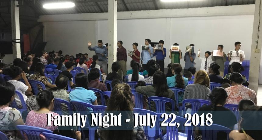 7.22.18 Family Night