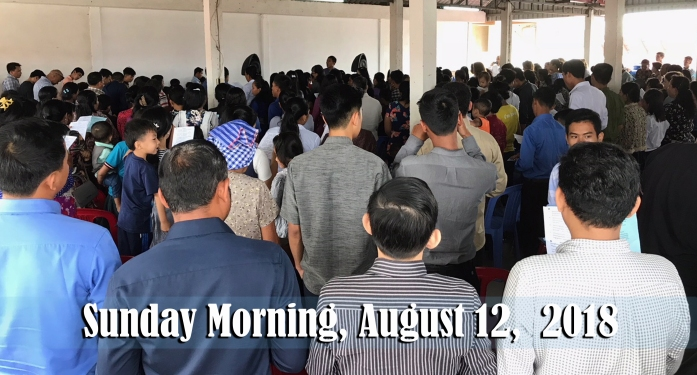 8.12.18 Morning Service