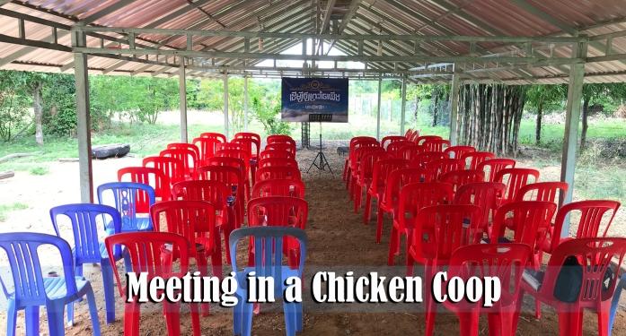 8.26.18 chicken coop