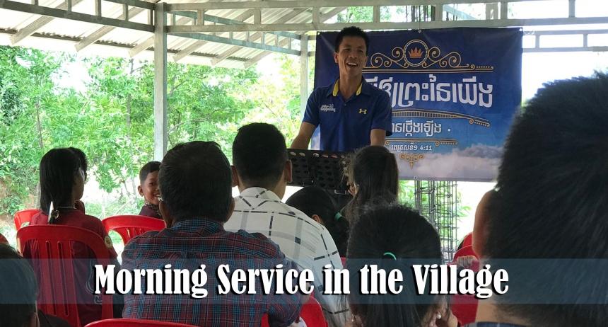 8.26.18 Morning service in Village