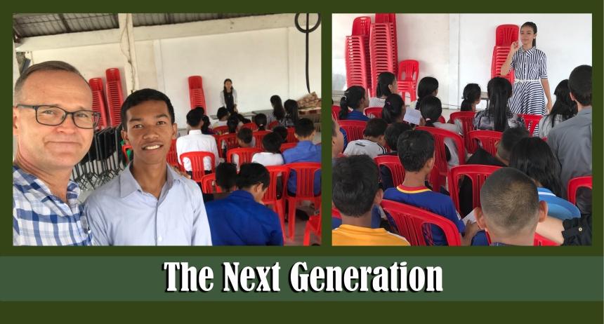 5.19.19 The next generation