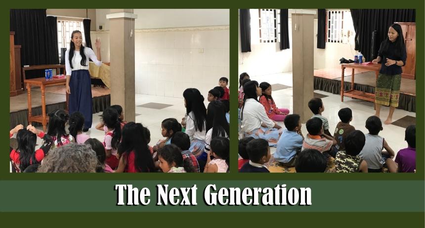 5.19.19 The next generation2