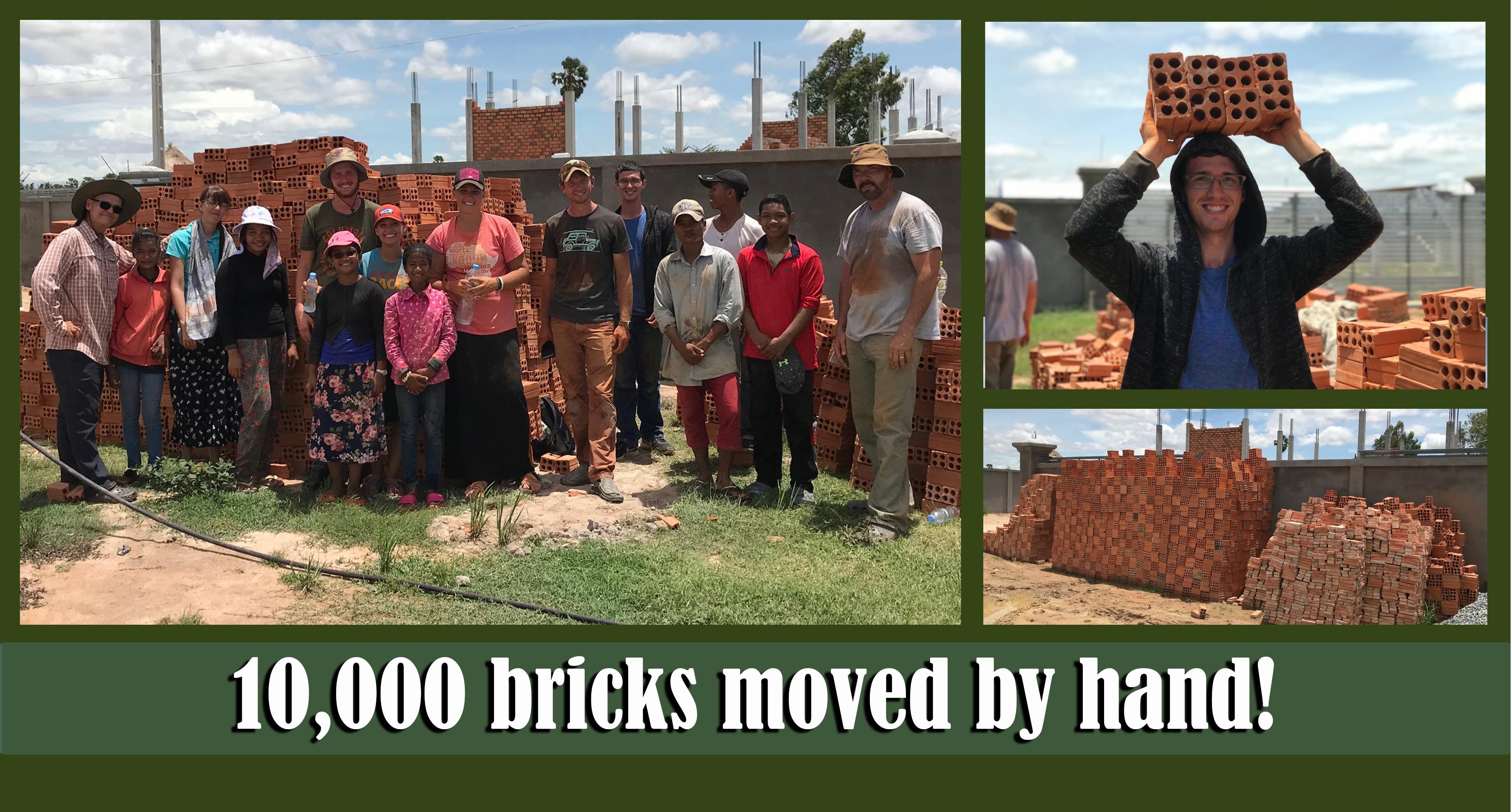 7.23.19 Bricks moved