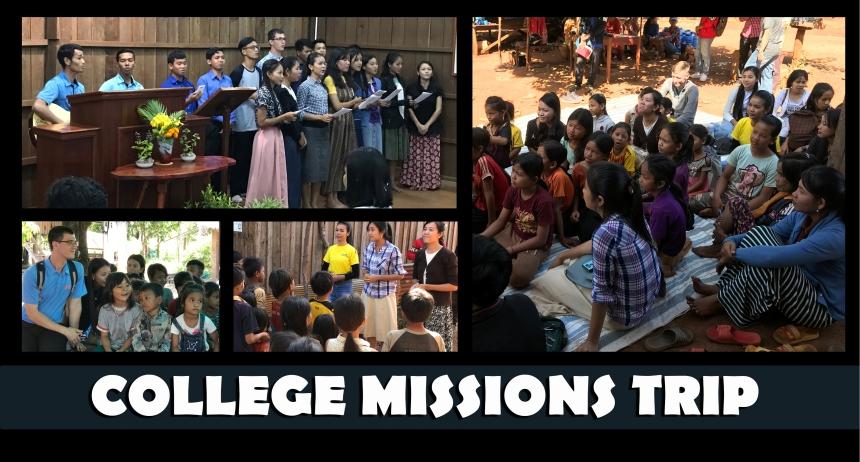 11.12.19 MISSIONS TRIP